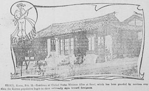 Horace Newton Allen - Allen's residence in Seoul, in 1904; note the cartoon of a Marine in the upper left, indicating that the residence was under armed guard.