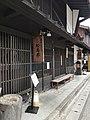 Restaurant in Ueno-dan (上ノ段).jpg