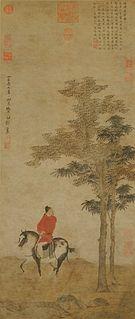 Zhao Yong (painter)