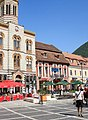Romania 2008-08-20 (3106275867).jpg
