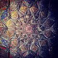 Roof detail geometric artwork on the arch looking up in wazir khan mosque.jpg