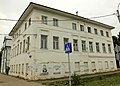 Rostov, Ленинская, 2.jpg