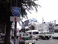 Route369 at Nara.jpg