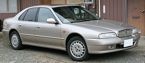 Rover 600 Series - Image: Rover 600 01