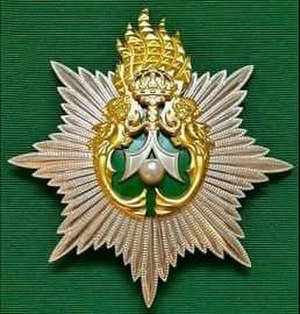 Royal and Hashemite Order of the Pearl - Breast Star, Royal Order of the Pearl