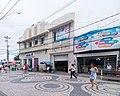 Rua Laranjeiras Centro Aracaju Sergipe 2017-7622.jpg
