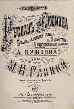 Ruslan i Lyudmila (Gutheil) .jpg