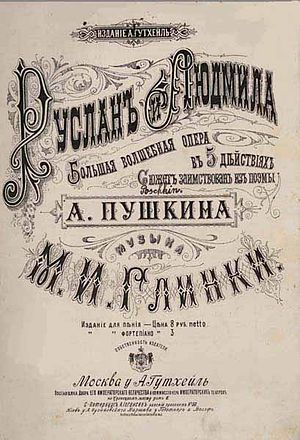 Ruslan and Lyudmila (opera) - Title page of a score (A. Gutheil, Moscow, 1885)