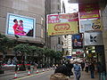 Russell Street w Times Square.JPG