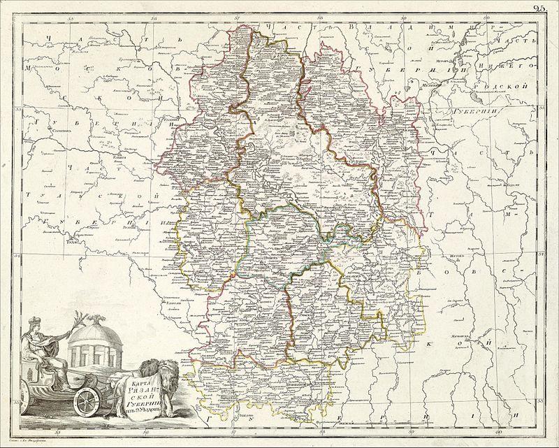 Регистрация Моя карта рязанской губернии 18 века много случаев