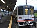 RyugasakiStation-platformtrain-zoomin-aug28-2016.jpg