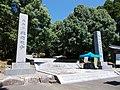 Ryukotoku-ji Sanmon.jpg