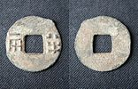 S-106 W Han banliang, Wudi, 140-87 BC, lead, prob private mint, 22-23mm.jpg