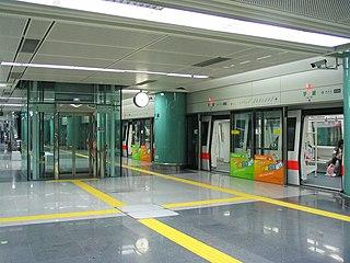 Shenzhen Metro station