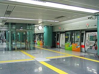 Luohu station - Image: SZ Luo Hu Station