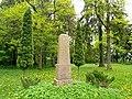 Saduküla Vabadussõja monument.jpg