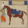 Safavid Dynasty, Horse and Groom, by Haydar Ali, early 16th century.jpg