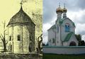 Saint Basil's Church, Volodymyr. Russification.png