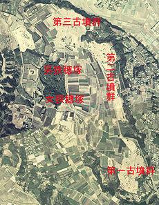 https://upload.wikimedia.org/wikipedia/commons/thumb/3/31/Saitobaru_Kofungun_air.jpg/230px-Saitobaru_Kofungun_air.jpg