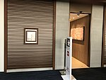 Sakura Lounge NAIA Terminal 1 Entrance.jpg