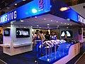 Samsung en la Expoteleinfo.JPG
