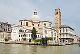 San Geremia (Venice) view from Grand canal.jpg
