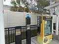 Sanford SunRail Station; Northbound Emergency Call Box.jpg