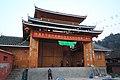 Sanjiang Chengyang 2012.10.02 18-29-05.jpg