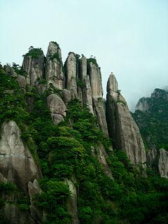 Sanqingshan1522