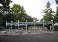 Saratoga State Park SPAC Entrance 01Aug2008.jpg