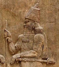 Sargon II and dignitary (particular).jpg