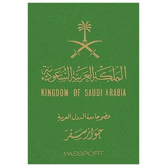 Saudi Arabian passport - The front cover of a contemporary Saudi Arabian passport.