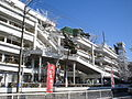 Sawada Mansion1.jpg