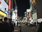 Sazandori Street in Tenjin Area at night.jpg