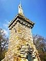 Schengen, Wintrange. Saint Donatus statue (108).jpg