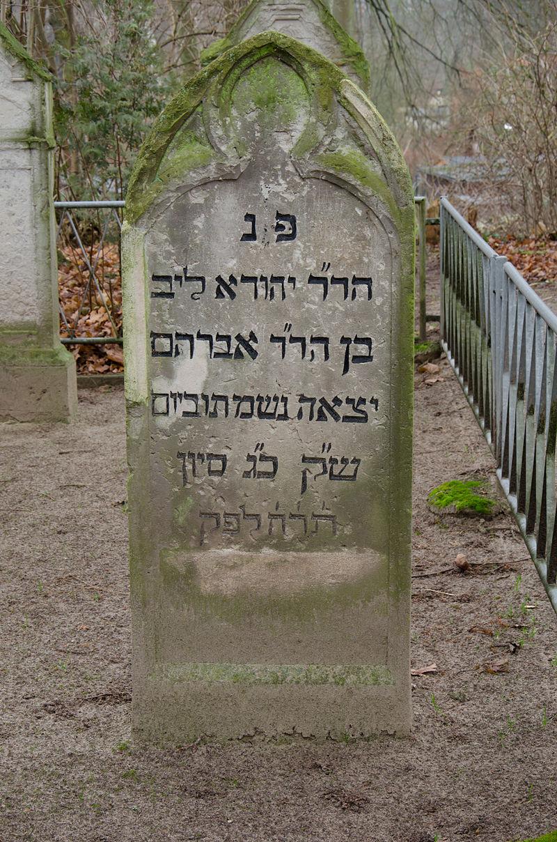 Schwaan Jüdischer Friedhof Stein 1.jpg