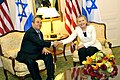 Secretary Clinton Holds a Bilateral Meeting With Israeli Defense Minister Barak (5009903037).jpg