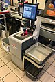 Self-service checkout at supermarket in Bergen, Norway (selvbetjente kasser, selvskanning i Meny i Bergen Storsenter) 2017-10-23 c.jpg