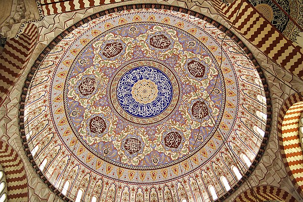 The interior side view of the main dome of Selimiye Mosque in Edirne, Turkey built in the Ottoman style Selimiye Mosque, Dome.jpg
