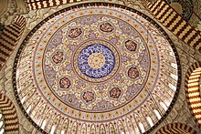 Interior view of the dome in the Selimiye Mosque, Edirne.