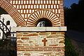Selo Stence - Tetovsko (40).JPG