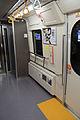 Sendai subway 2000 series interior second.JPG