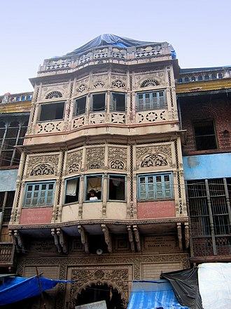 Dharamshala (type of building) - Image: Seth Sadasukh Gambhir Chand Kothari Dharamshala, estb. 1822 (V.S. 1978), Haridwar