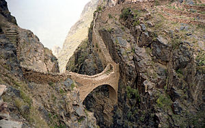 Footbridge - A footbridge in Shaharah District, Yemen