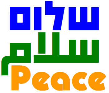 English: Trilingual peace graphic (Hebrew Shal...