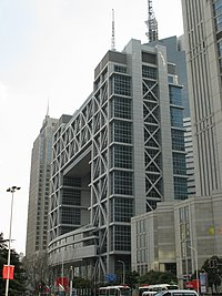 Shanghai Stock Exchange Building.jpg