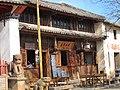 Shaxi Village - panoramio (2).jpg