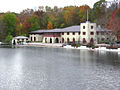 Shea Rowing Center.jpg