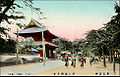 Shiba park.jpg