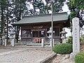 Shigetada Grave Site 01.jpg